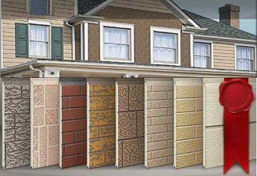Фасады и стеновые материалы